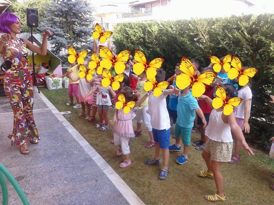 drastiriotites-img-1